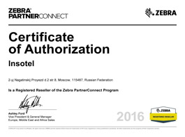 Authorized Reseller Zebra - 2016 год
