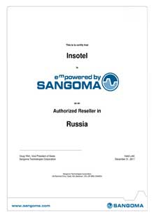 Authorized Reseller Sangoma - 2017 год
