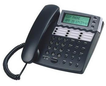 IP Phone AT530