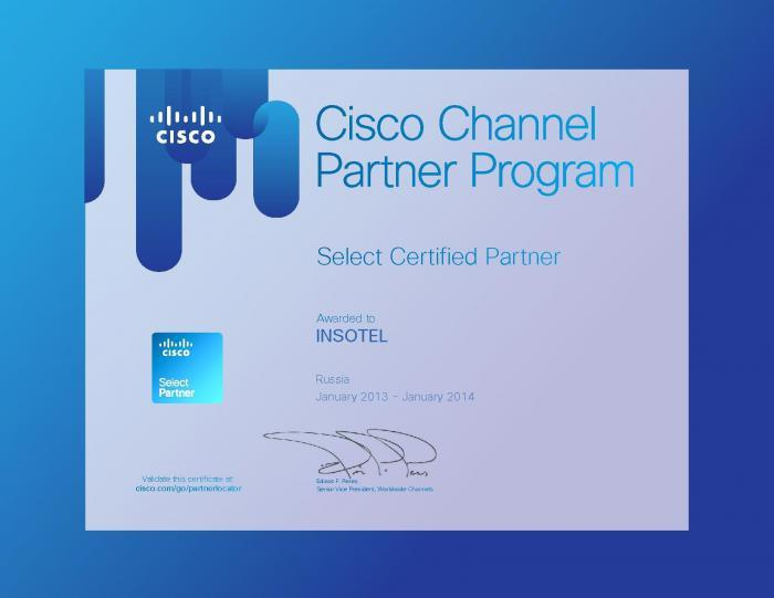 Инсотел Cisco Select Certified Partner
