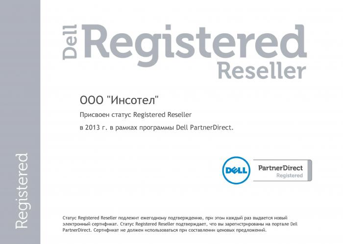 Dell Registered Reseller