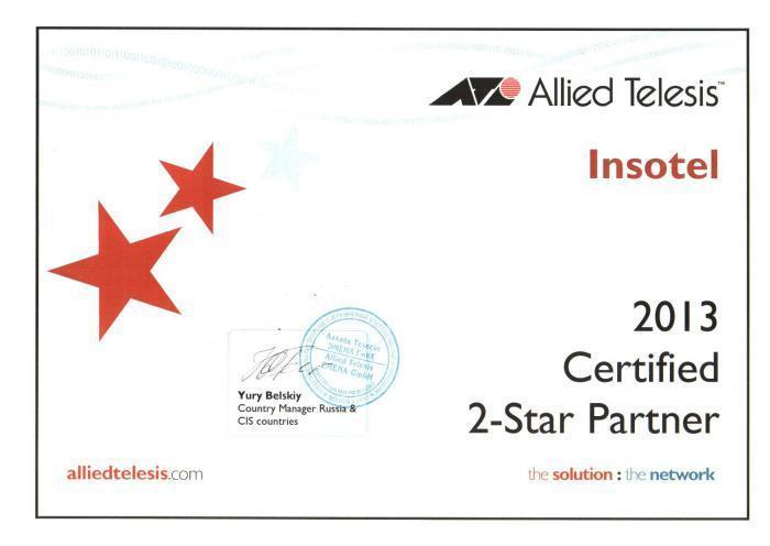 Инсотел - 2 Star Partner of Allied Telesis Internaitional