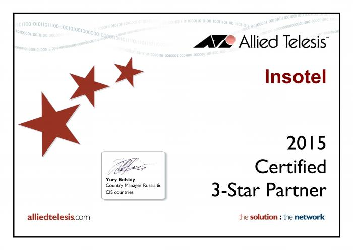Insotel 2015 Certified 3-Star Partner Allied Telesis
