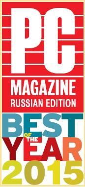 ИБП APC Back-UPS 650 ВА признан лучшим ИБП 2015 года в номинации «ИБП для малого и среднего бизнеса»