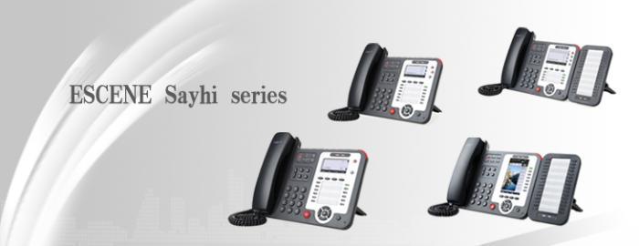 Новая серия  Escene Sayhi  5.8G Wi-Fi телефонов получила награду 2016 Hosted VoIP Excellence Awards от INTERNET TELEPHONY Magazine TMC