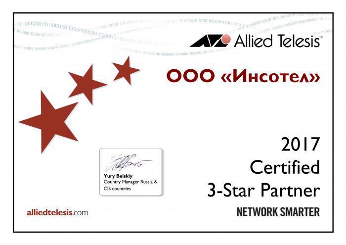 Компания Инсотел является официальным партнером Allied Telesis с 2011 года и обладает наивысшим партнерским статусом