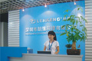 Lenkeng – Один из пионеров и ведущих мировых производителей A/V отрасли